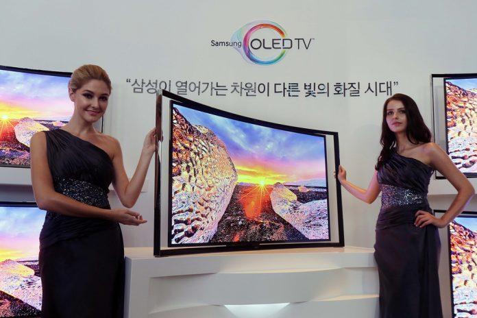 Divizia de OLED Samsung