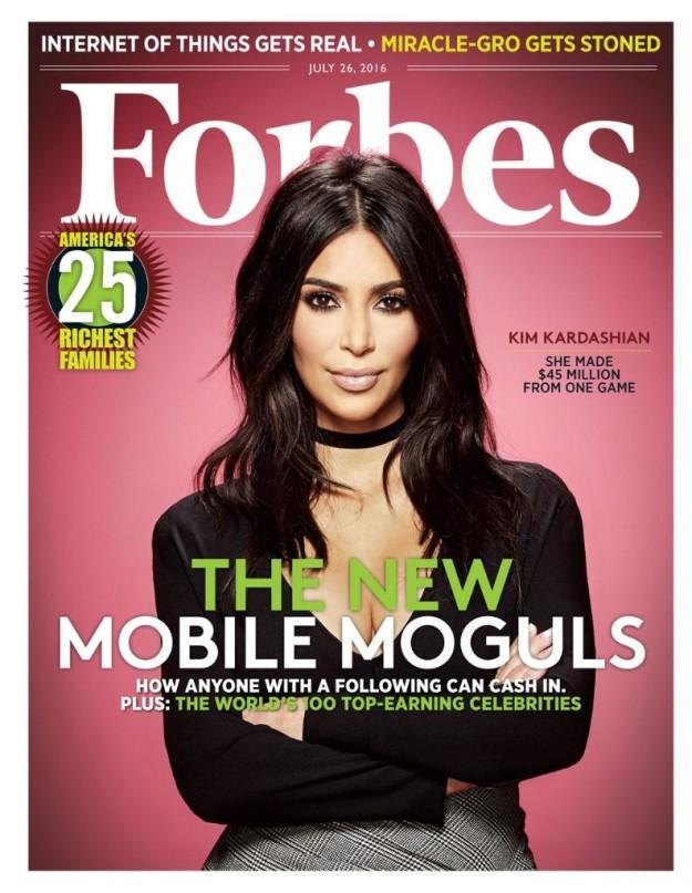 Aplicatia lui Kim Kardashian